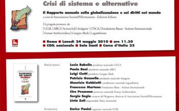 Il Rapporto sui diritti globali 2010 – lunedì 24 maggio a Roma