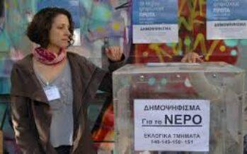 Sull'acqua lezione di democrazia greca