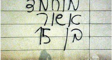 Michal Rotem, l'ebrea che traduce i nomi dei morti «Gli arabi uccisi non sono solo numeri»