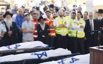 L'addio di Israele ai tre ragazzi uccisi Missili su Gaza, si studiano i raid