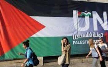 El Congreso de España y el reconocimiento de Palestina como Estado: perspectivas
