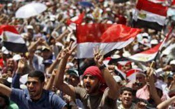 CANCELLATA PIAZZA TAHRIR