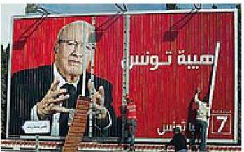 Attentati a Tunisi a cento giorni dalle elezioni, il presidente colpito da malore