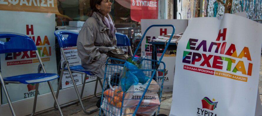 Solo trenta giorni per evitare il default Atene ha le casse vuote