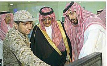 Scossone al vertice dell'Arabia Saudita I nuovi eredi del Re