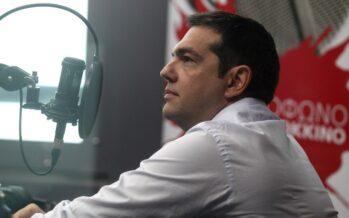 Tsipras aiuta le sfide d'autunno