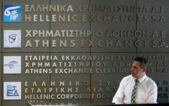 C'è la bozza, Tsipras: «Chiudiamo»