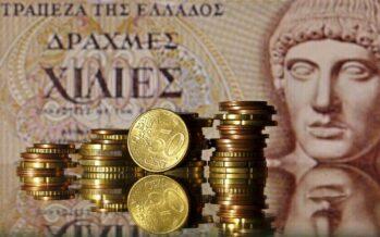 L'altra Syriza : «Un nuovo inizio»