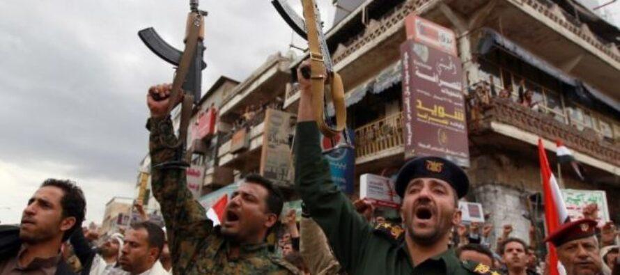 Yemen: più vittime civili che in Siria nel 2015