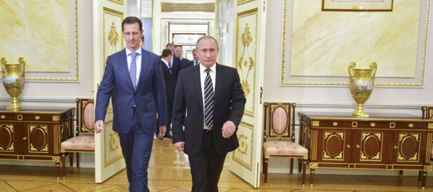 RUSSIA E AMERICA, IL DILEMMA SIRIANO
