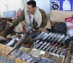 Vendita di armi in Yemen