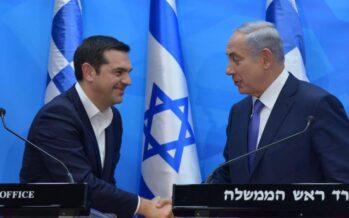 Con Tsipras la Grecia diventa alleata di Israele