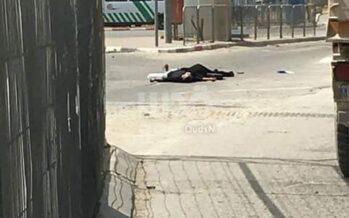 «Pubblicate il filmato dell'uccisione di Maram e Ibrahim»