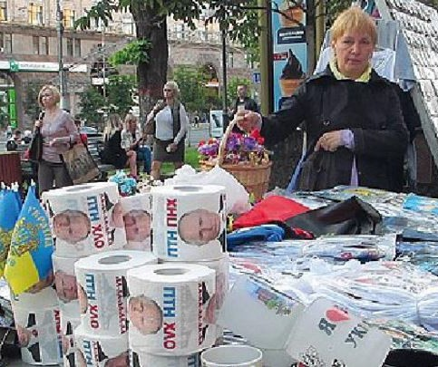 putin-ucraina-cartaigienica