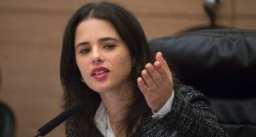 Israele, approvata la nuova legge antiterrorismo