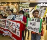 scioperi in Cina
