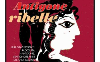 Antigone: la storia italiana dietro le sbarre
