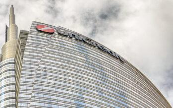 Unicredit chiede 6mila licenziati. I sindacati: «Piano irricevibile»