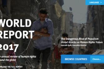 HRW-2017