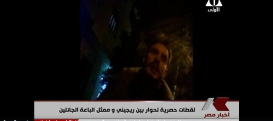 Caso Regeni. L'ultima mossa di Al-Sisi: stringere il cerchio su Abdallah