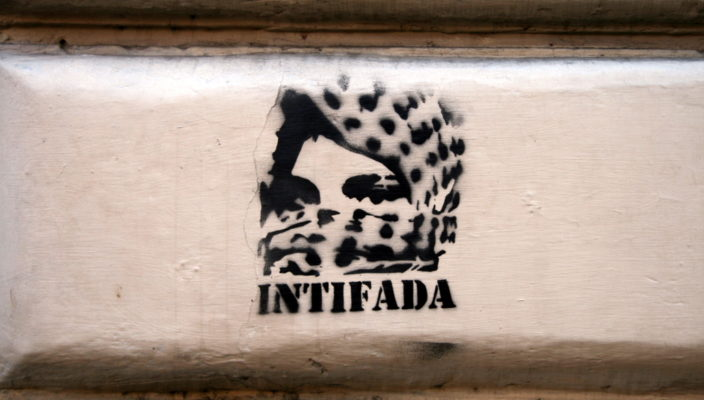 Intifada_street-wikcom
