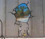 palestine-street-wik
