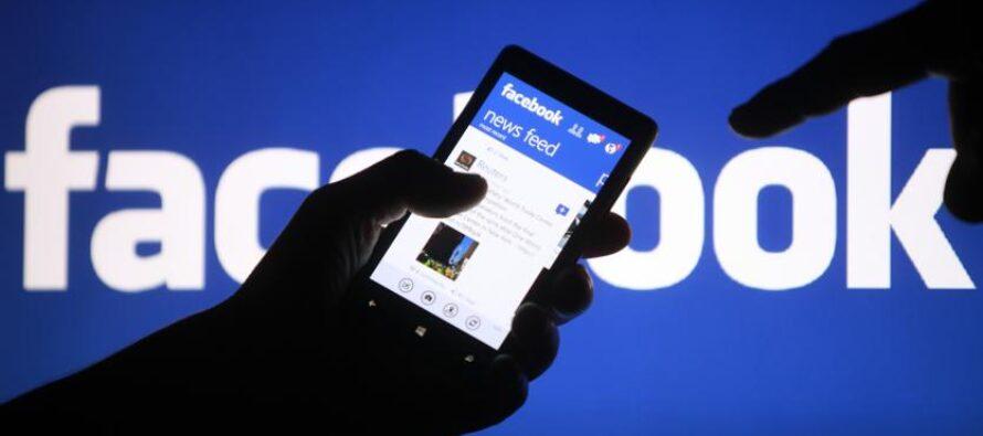Fake news, il governo chiede ai colossi del web trasparenza sulla disinformazione