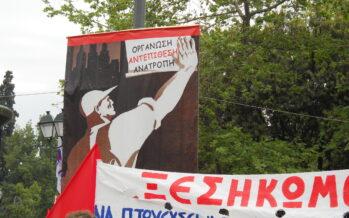 Austerity. Wolfgang Schauble si oppone al taglio del debito greco