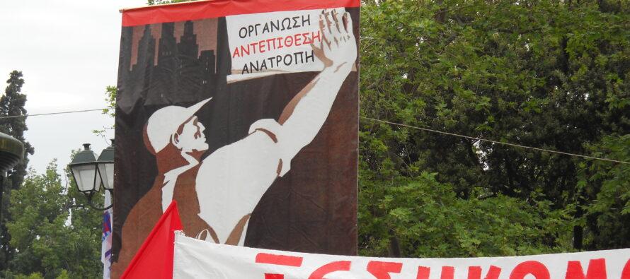 Atene, proteste e scontri contro i tagli alle pensioni