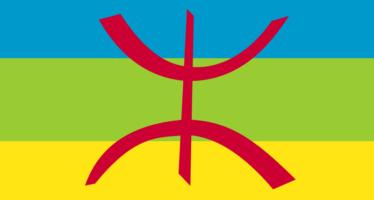 Marocco. «Giustizia sociale»: dal Rif a Rabat si allarga la protesta