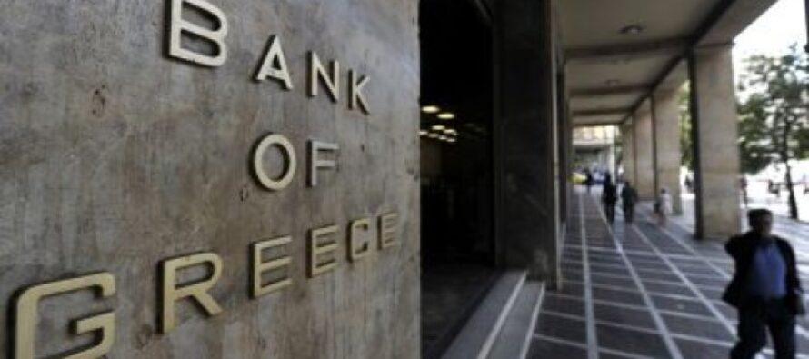 La Grecia torna sui mercati. Tsipras: «Stiamo uscendo dalla crisi»