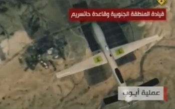 Israele/Hezbollah. La guerra dei droni