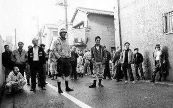 Maboroshi. Viaggio nei moderni slum del Giappone