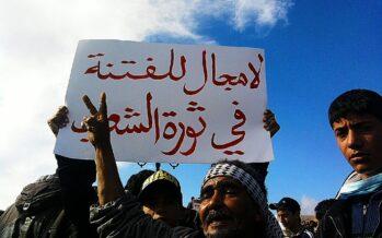 Voto in Tunisia, secondo i sondaggi Ennahdha al 18%