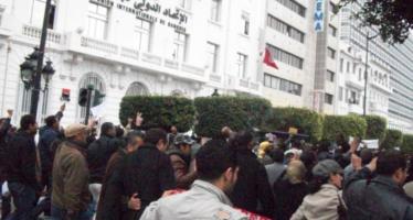 Tunisia, sette anni dopo la protesta è sempre per la giustizia sociale