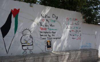 """Altri quattro palestinesi uccisi nel quarto venerdì della """"Grande Marcia del Ritorno"""""""