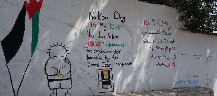 Palestina.Ieri il Nakba day, a Gaza catastrofe permanente