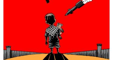 Gaza, bimba palestinese e sua madre uccise da bombe israeliane