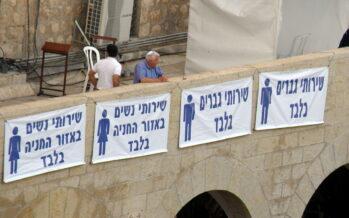 Jerusalem day, grazie a Trump Netanyahu trionfa
