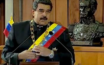 UNA ESTRATEGIA PARA DERROCAR AL GOBIERNO DE VENEZUELA