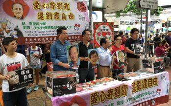 Scarcerata in Cina Liu Xia, ora è in Germania