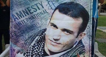 UPDATE: Ramin Hossein Panahi, How Long on Death Row..?