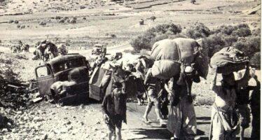 TRUMP STRIKES AGAIN: PALESTINIAN FUNDING CUT