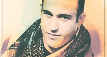 "Executions of Ramin Hossein Panahi ""Unlawful and Unjust"""