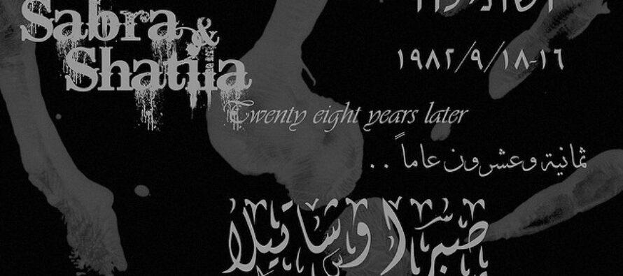[29]…Years Later Lebanon: Sabra and Chatila Massacre Remembered 29 Years On