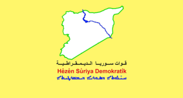 """Syrian Democratic Forces: """"To the Public Opinion"""""""