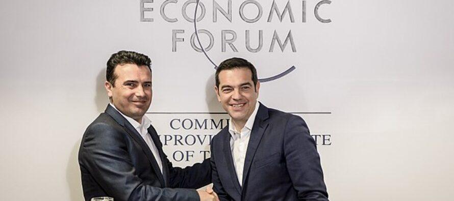 Tsipras vince, sì del parlamento greco alla Macedonia del Nord