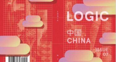 La Cina vista dalla Cina