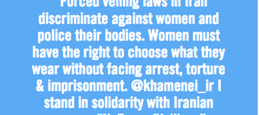 Iran: Abusive forced veiling laws police women's lives