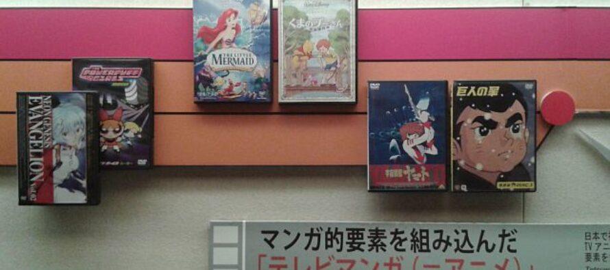 Giappone.Dà fuoco alla Kyoto Animation, 33 vittime
